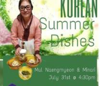 Join Korean Chef Soh Young Lee-Segredo: Mul Nengmyun served with Minari image
