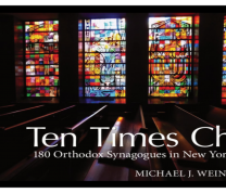 "Meet The Author/Photographer: Michael Weinstein of ""Ten Times Chai"""